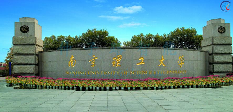 南京理工大学、弱电总包