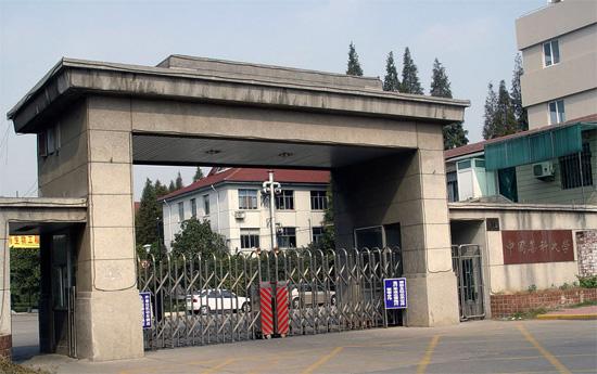 中国药科大学 、监控系统门禁系统